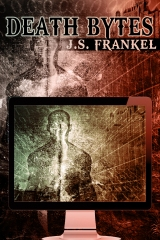 Jess Frankel book cover 1
